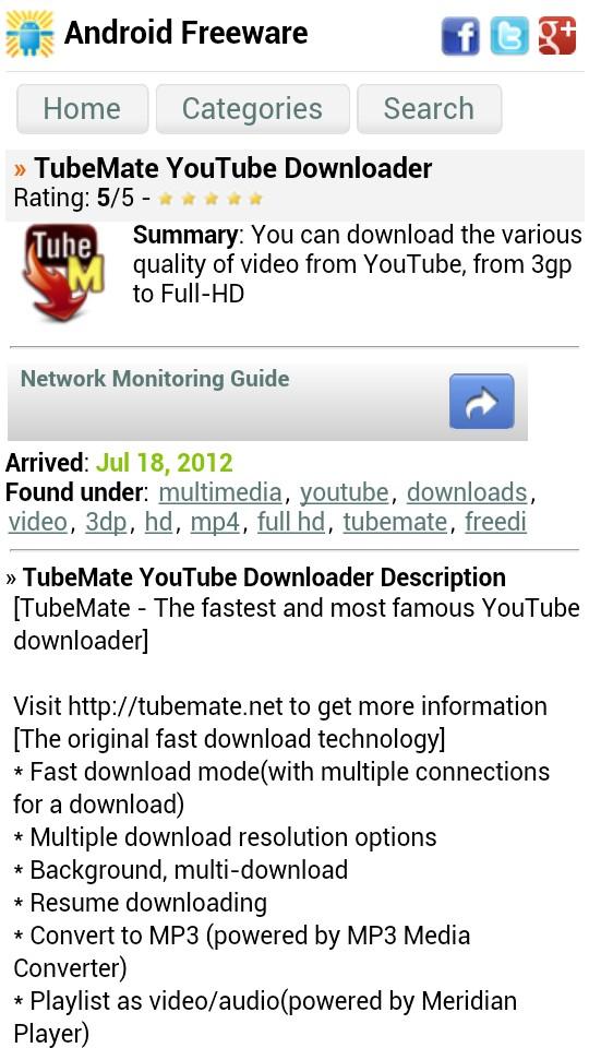 TubeMate ダウンロード&インストール方法2