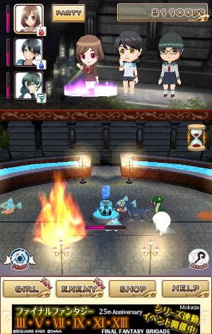 美少女戦隊3D 戦闘画面