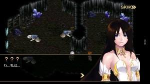 イノティア戦記4 イベント画面