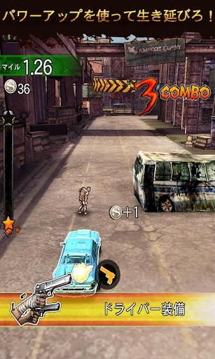 ゾンビオーバードライブ プレイ画面3
