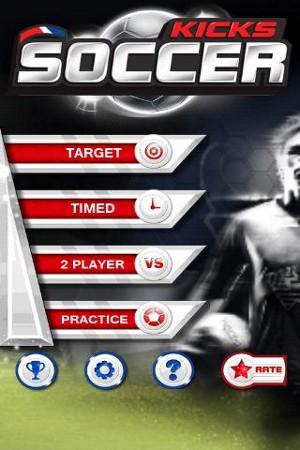 サッカーボール Soccer Kicks タイトル画面