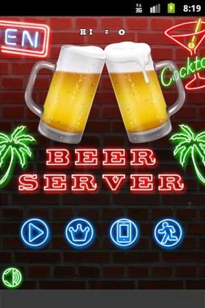 ビールサーバー タイトル画面