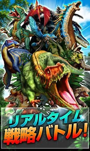 恐竜ドミニオン メディア1