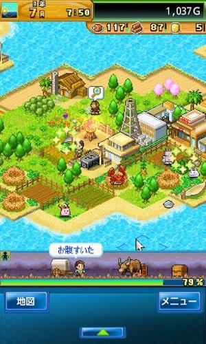 開拓サバイバル島 プレイ画面2