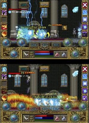 Demon Hunter プレイ画面1
