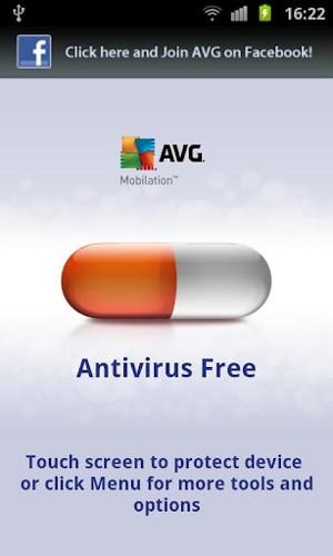 アンチウイルスフリー メディア1