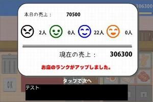 ラーメン屋さん メディア3