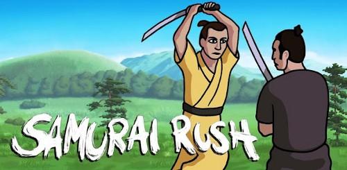 Samurai Rush ヘッダー
