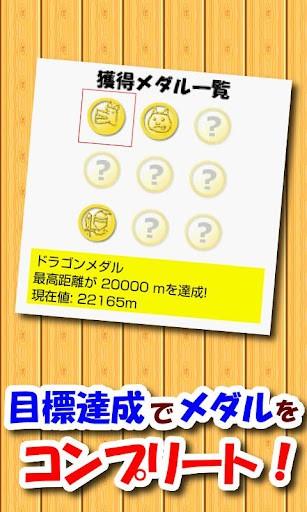 ビルダッシュ有 メディア3