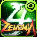 『ゼノニア4』 誰でも楽しめる操作と痛快コンボ!無料が信じられないアクションRPG