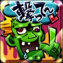 『ゾンビストリート(Zombie Street)』 爽快ガンシューティング&ディフェンスゲーム!