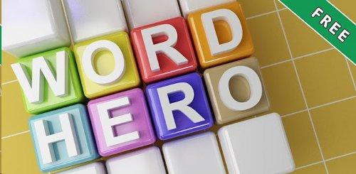 ワードヒーロー(WordHero) ヘッダー