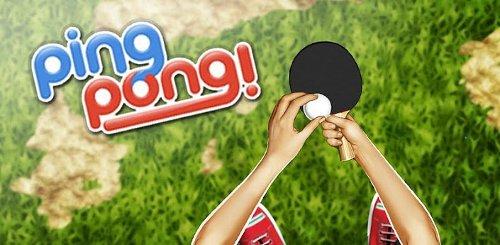 Ping Pong ヘッダー画像