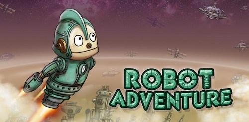 ロボット冒険 ヘッダー画像