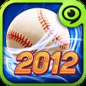 『ベースボールスーパースターズ 2012』 バッティングの難易度がちょうどいい野球ゲーム!