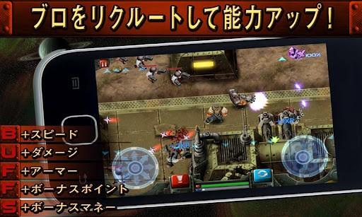 ガンブロス プレイ画面3