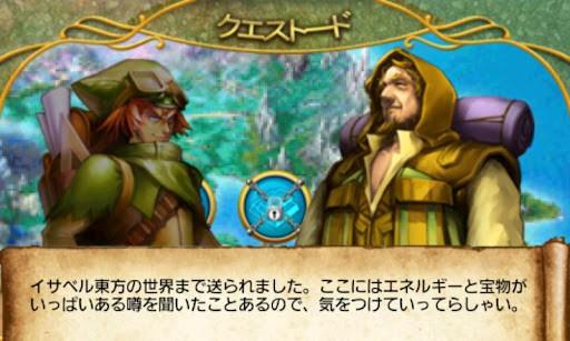 ジュエルズ冒険島 プレイ画面1