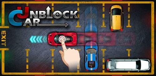 アンブロックマイカー Unblock Car ヘッダー
