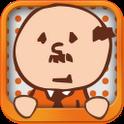 『ぼく、スマホ 〜おじさん育てて電池長持ち〜』 おじさんを育てながらも節電の新感覚スマホ管理アプリ