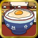 『卵かけごはん職人』 ドンブリの真ん中に落としてキレイな卵かけご飯を作ろう!