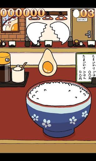 卵かけごはん職人 プレイ画面2