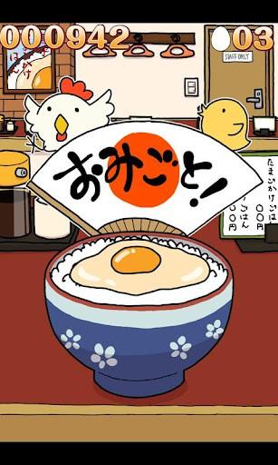 卵かけごはん職人 プレイ画面3