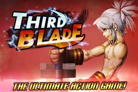 Third Blade~這い寄る混沌~ プレイ画面3