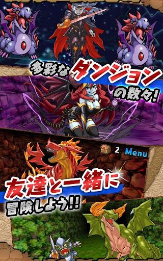 パズル&ドラゴンズ プレイ画面2