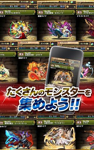 パズル&ドラゴンズ プレイ画面3