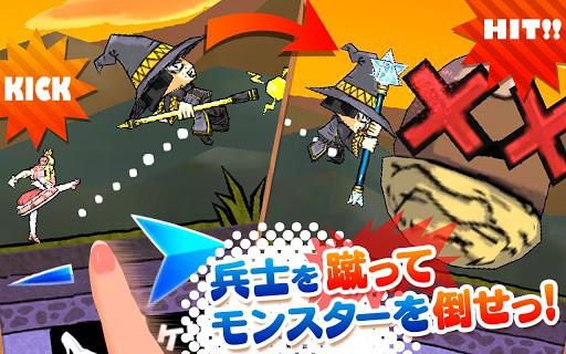 ケリ姫スイーツ メディア1