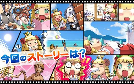 ケリ姫スイーツ メディア3