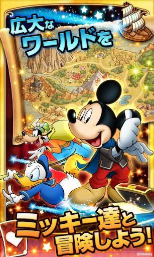 ディズニー マジシャン・クロニクル メディア2